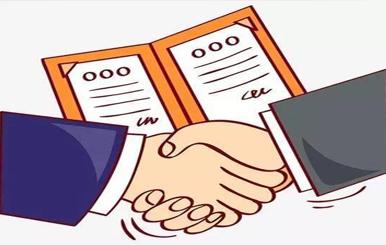 签约莱阳市利尚庄商贸有限公司微商管理