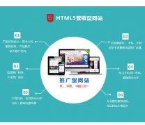 网站建设,网站开发,首选烟台新睿网络公司
