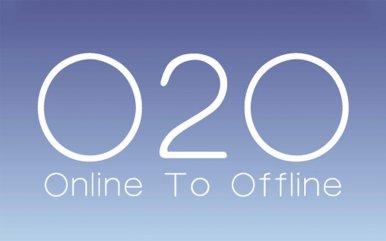 烟台O2O系统商城怎么运营好?